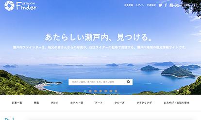 SETOUCHI Finder