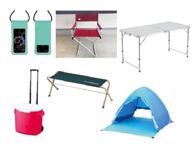 キャンプ・ビーチ用品